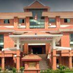 Akhtiyar CIAA Nepal
