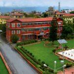 Nepal Police Headquarter