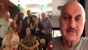 anupama family