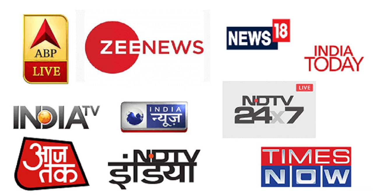 indian news chhenel