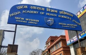 patan academy