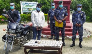 APF Arrested