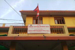 Bara CDO office