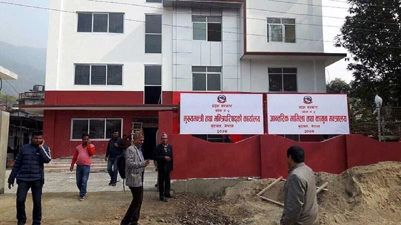 Office of Chief Minister and Council of Ministers, Butwal