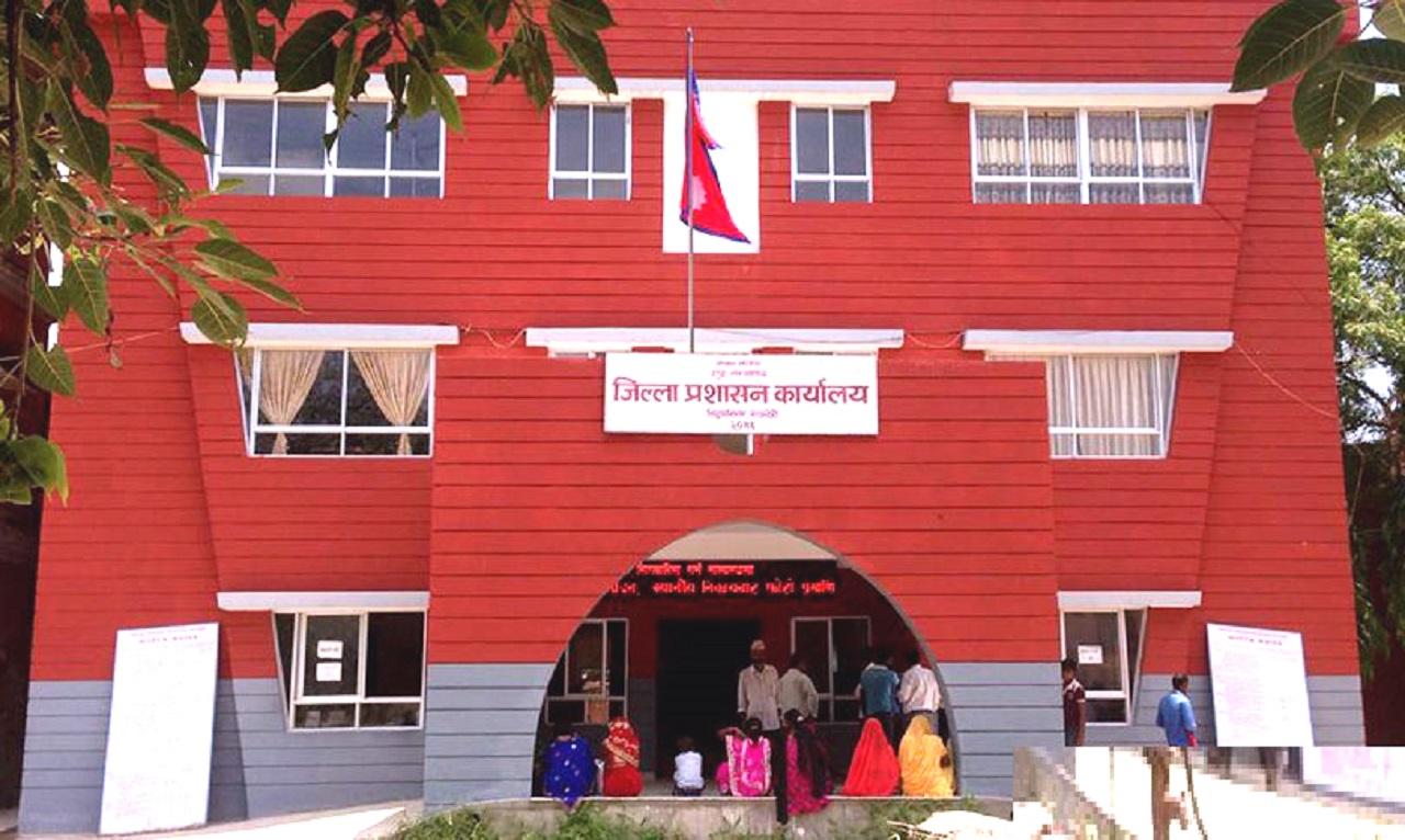 CDO Office Rupandehi