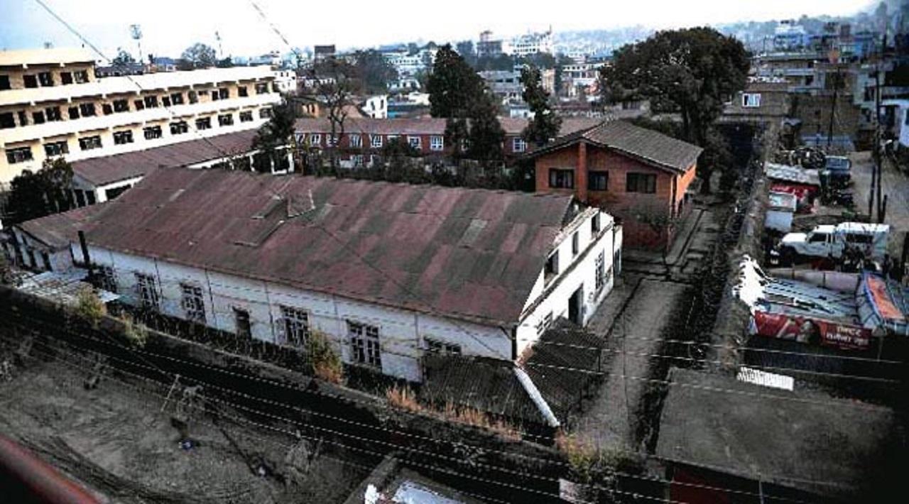 Central Jail Kathmandu