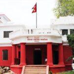 Kapilbastu CDO Office