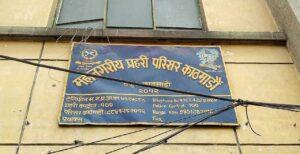 Mahanagariya Prahari Teku