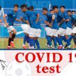 Nepal football team