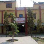 Sarlahi CDO Office