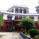 bardiya CDO office