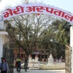 bheri hospital
