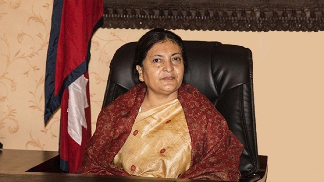 bidya bhandari