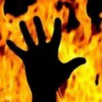 body fire