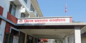 cdo office chitwan