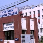 cmc chitwan