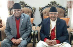 communist Party kp oli