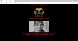 cwad hacked