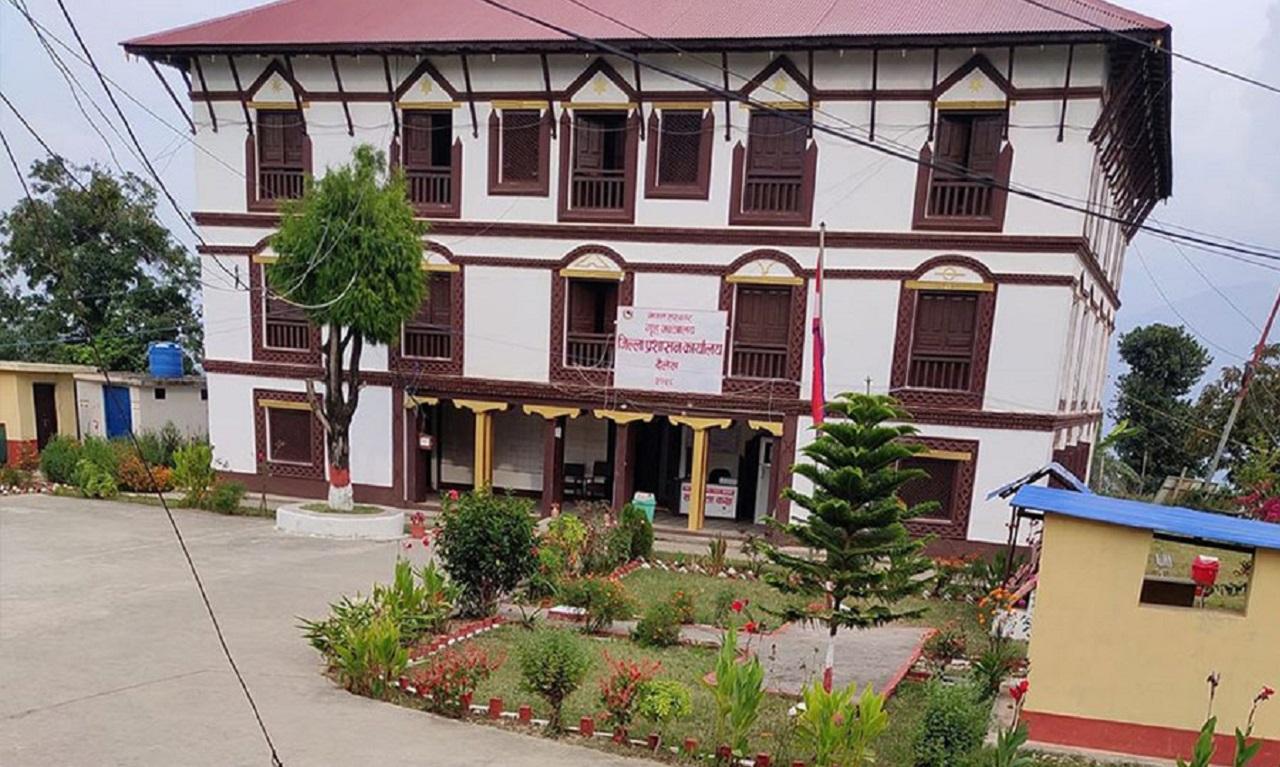 dailekha CDO office