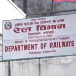 department of rail