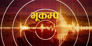 earthquake nepal