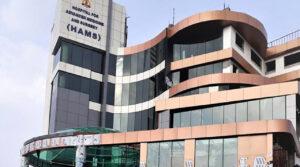 hams hospital 1