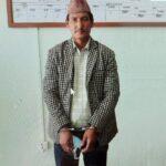 jagadhish shahi