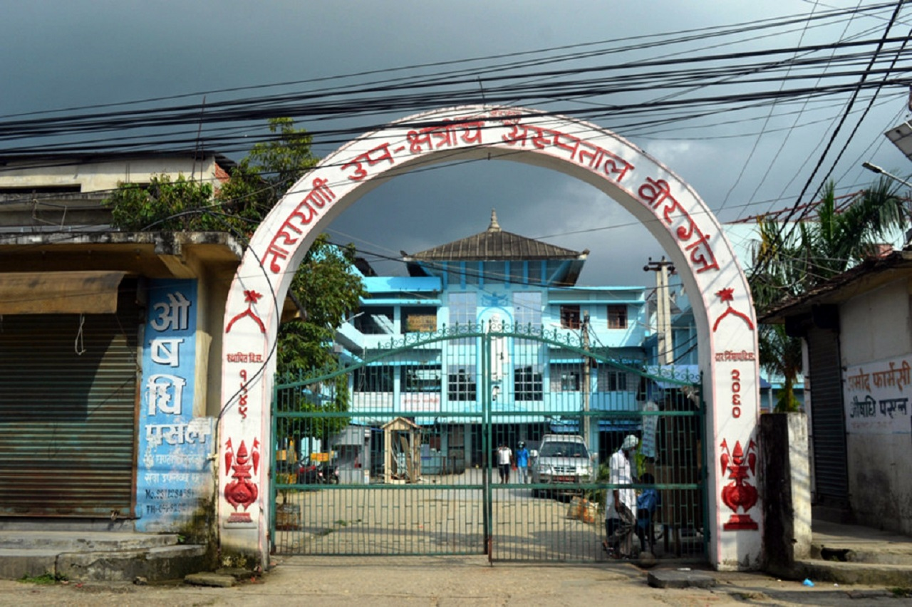 narayani hospital birjung