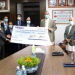 nepal bank corona cosh