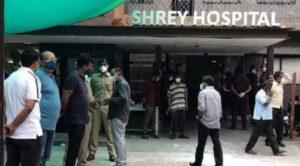 shrey hospital