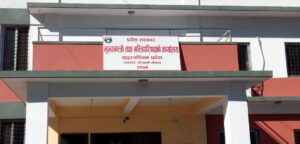 sudurpachhim cm office