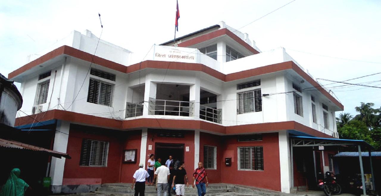 CDO office Morang