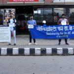 Gobinda kc protest