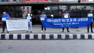 Gobinda kc protest