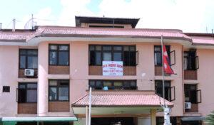 High Court Patan