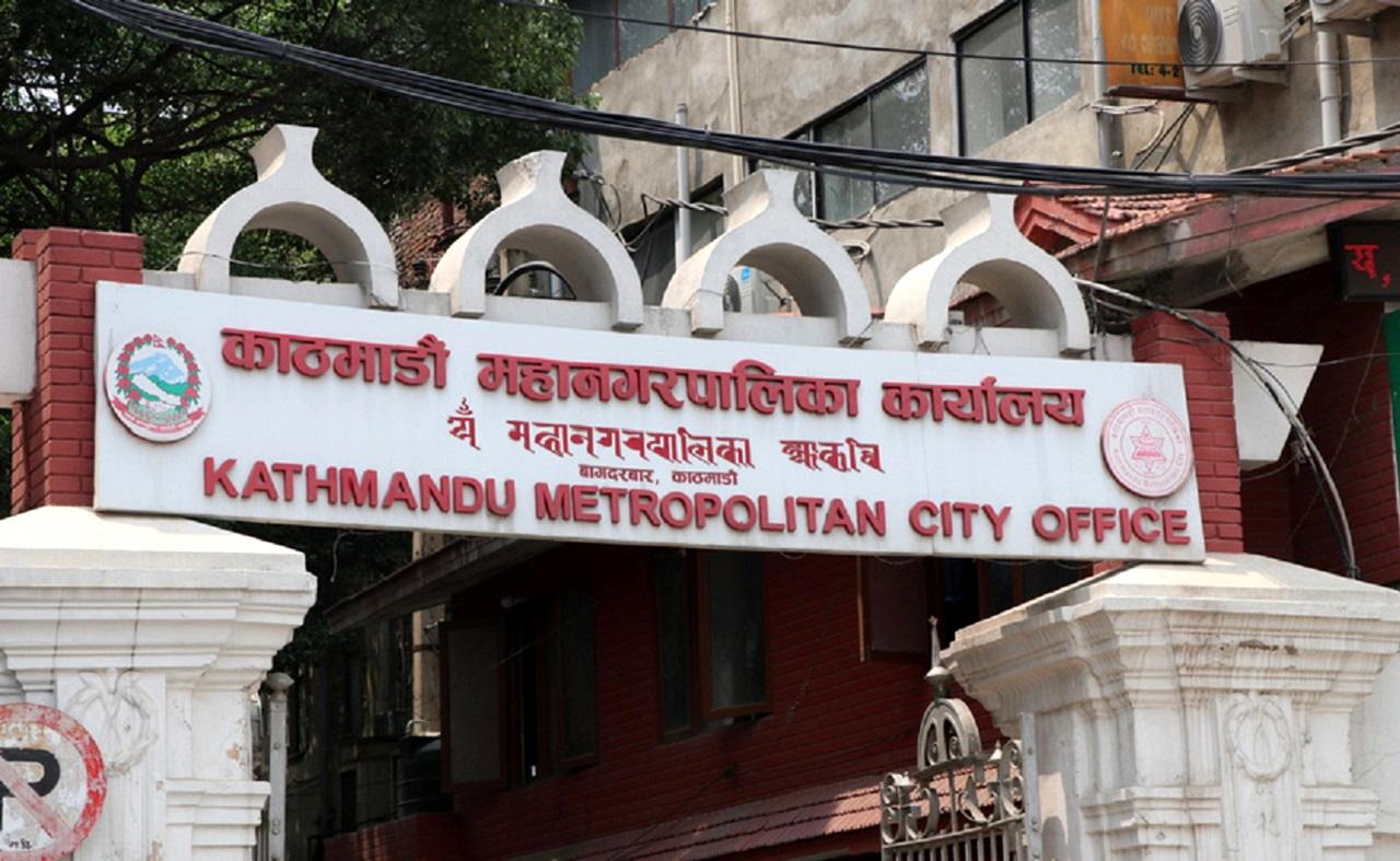 KTM Mahanagarpalika