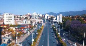Kathmandu Upatyaka