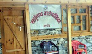 Kharpunath