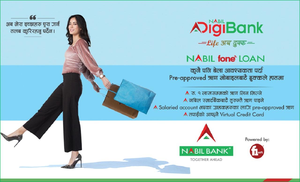 Nabil Fone Loan