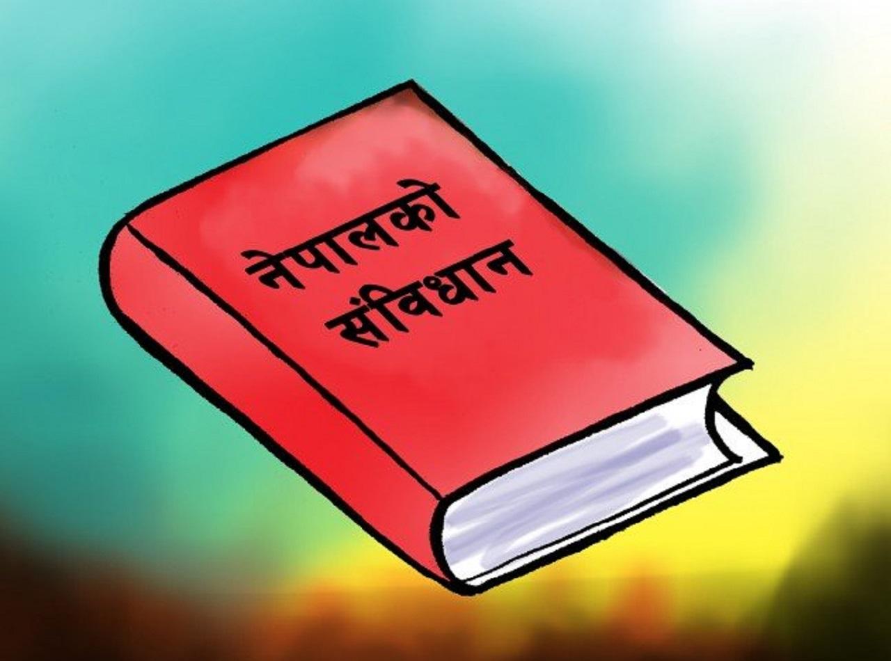 Nepal ko Sambidhan 2072