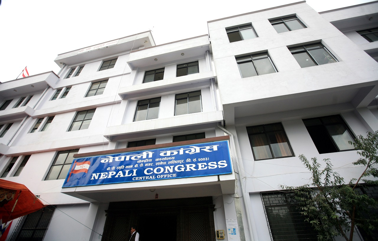 Nepali Congress Party Office