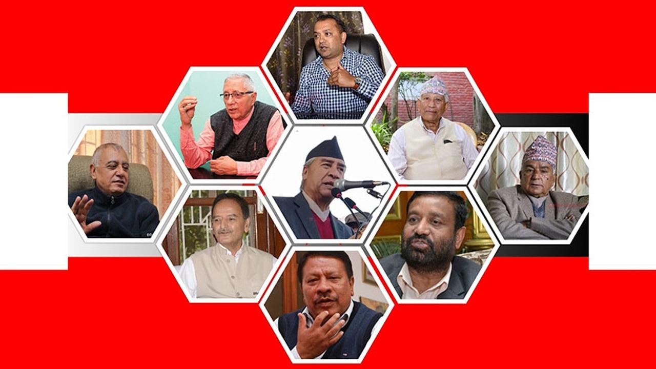 congress cover