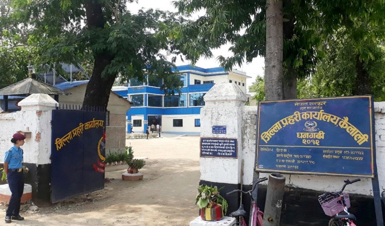 dhangadi police