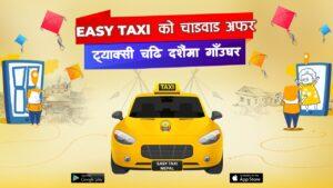easytaxi nepal