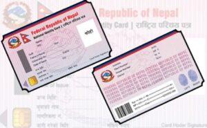 national ID card