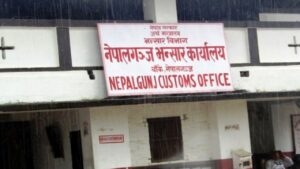 nepalgunj bhansar