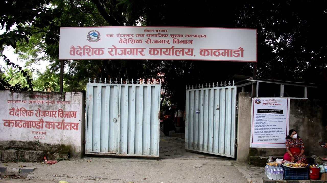 shram-tahachal baideshik rojgar