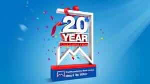 20th Anniversary machhapuchhre