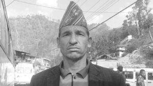 Amar shahi