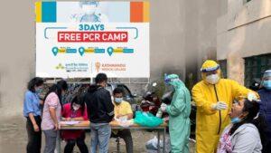 Free PCR Camp KBL
